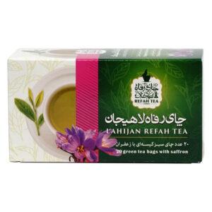 چای تی بگ سبز با زعفران طبیعی