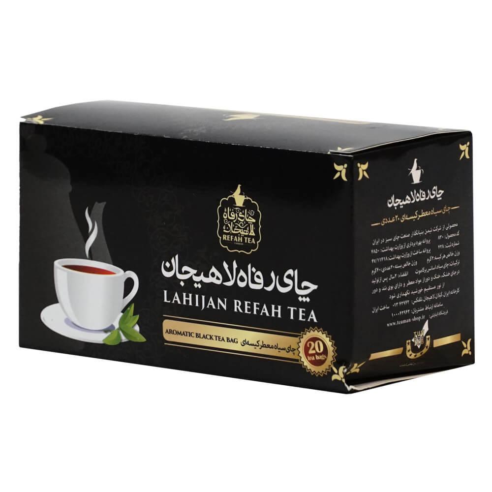 چای سیاه کیسه ای معطر  20 عددی 40 گرمی