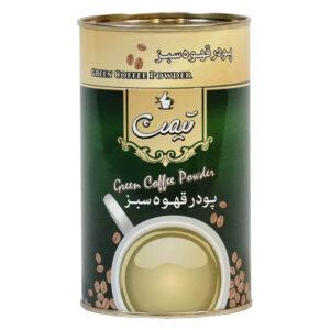 پودر قهوه سبز لاغری قوطی 125 گرمی