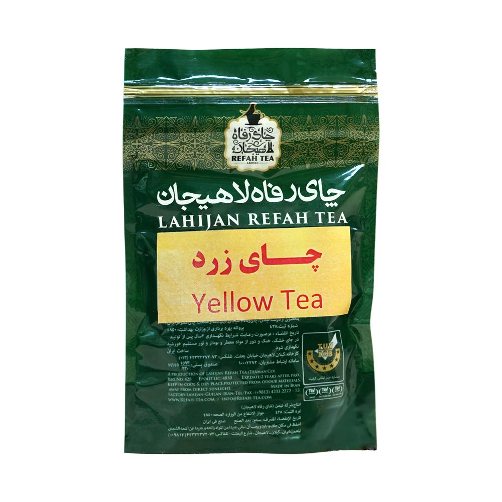 چای زرد ۵۰ گرمی
